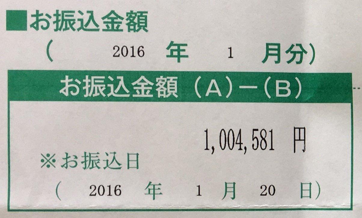 income_201601