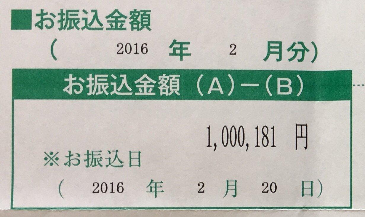 income_201602