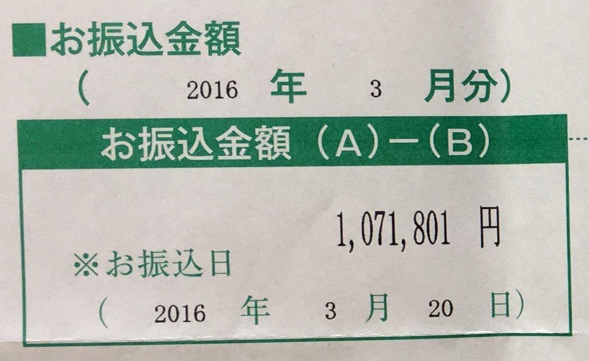 income_201603