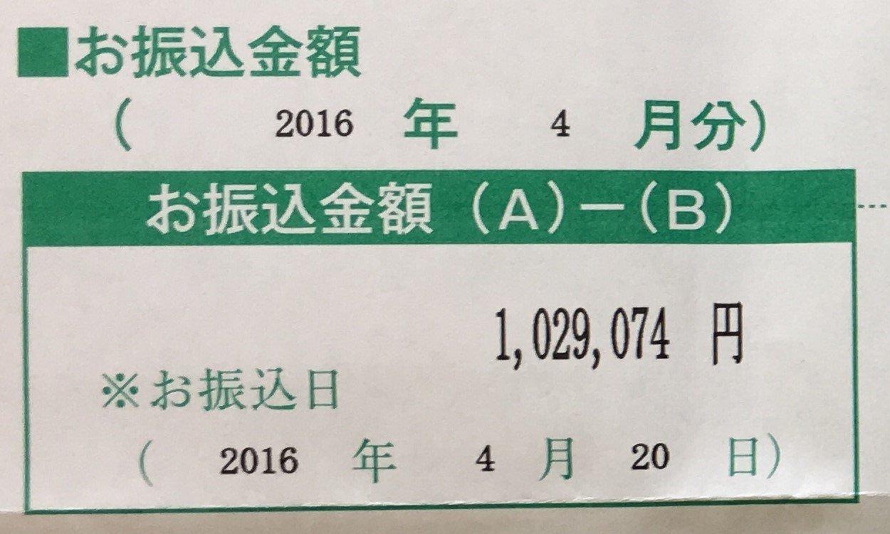income_201604