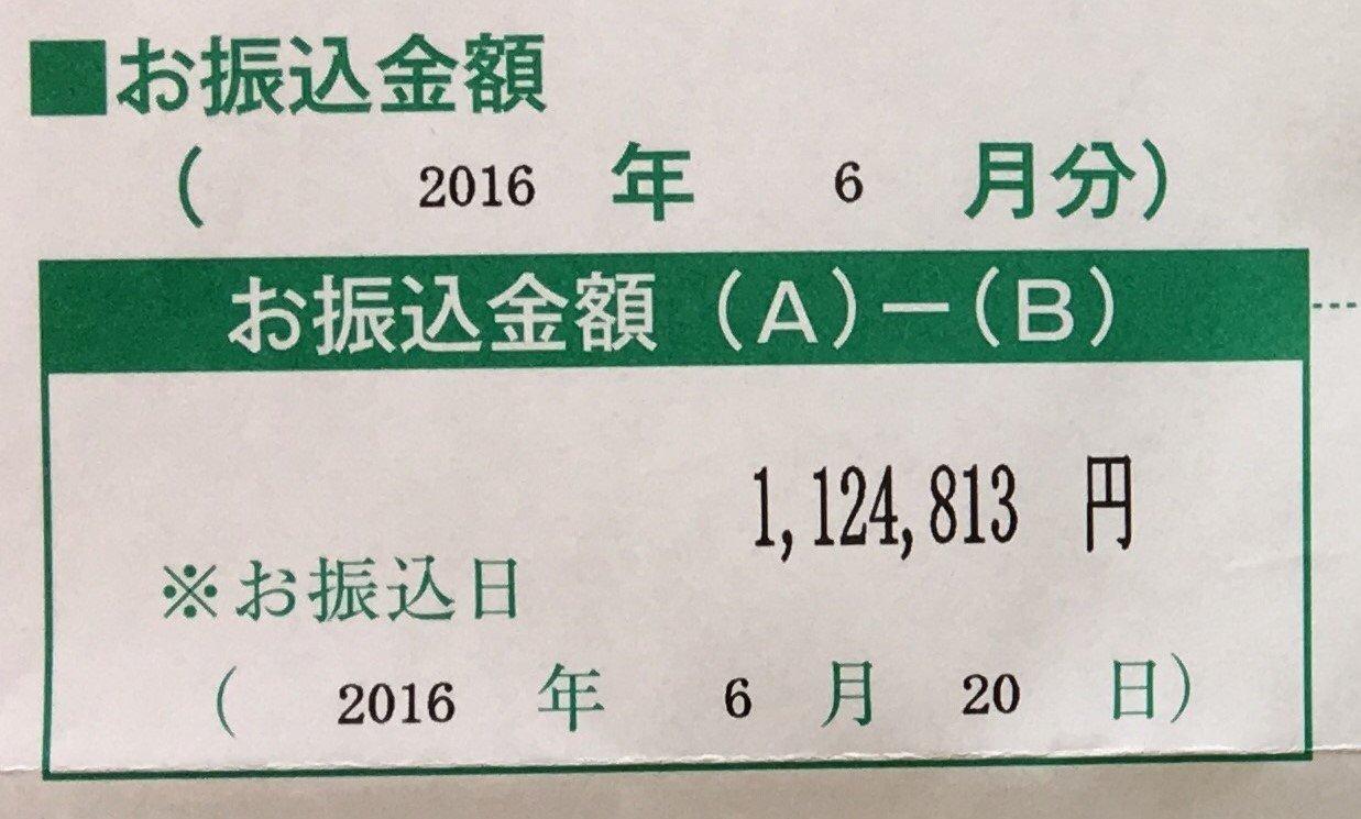income_201606
