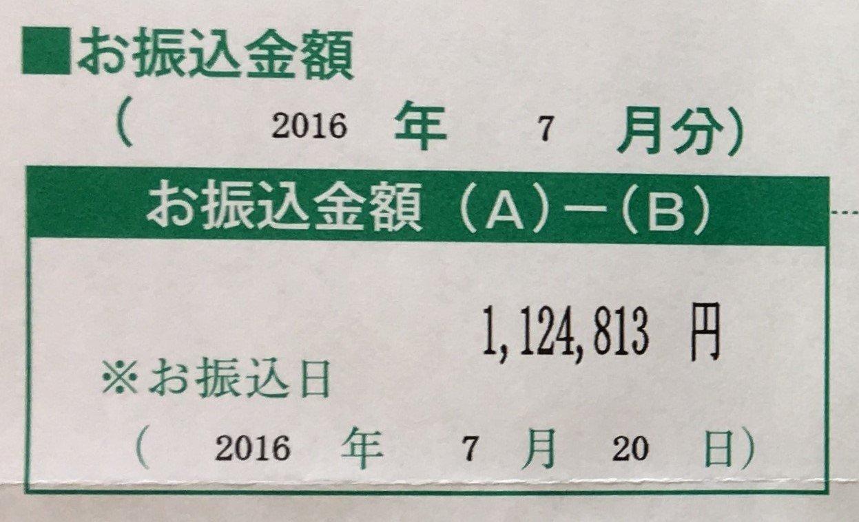 income_201607