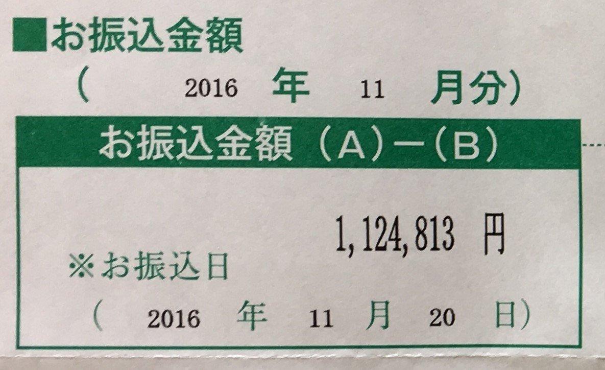 income_201611
